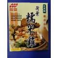 台湾糯米鸡 缺货