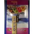 台湾珍宝果物麻糬