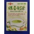 台湾绿香奶茶