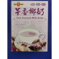 芋香椰奶(台湾)