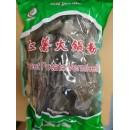 红薯火锅粉