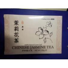茉莉花茶(茶叶)
