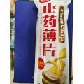 山药薄片-香葱味(缺货)