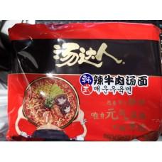 汤达人(韩式辣牛肉汤面)缺货