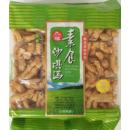 九福素食沙琪玛