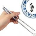 不锈钢筷子1双装 新补货
