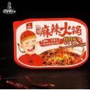 懒人火锅(鲜肉版)-巴蜀