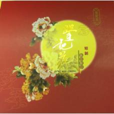 宫廷御月-双黄豆沙月饼(内含4个)