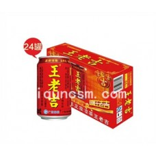 王 老 吉 一箱(24瓶)